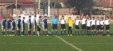U14: vereség Úriban a hétközi bajnokin